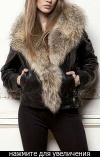 Зимние кожаные куртки с мехом - Женские кожаные куртки.