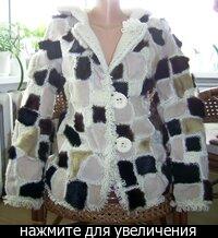 куртка из кусочков меха, замши и вязания.