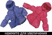 34-062 Куртка детская : V-baby - интернет-магазин детской одежды.