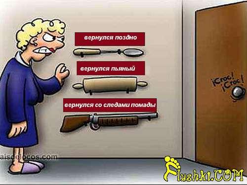 http://forum.sibmama.ru/usrpx/37553/37553_500x375_122652696_83eef44c91_1.jpg