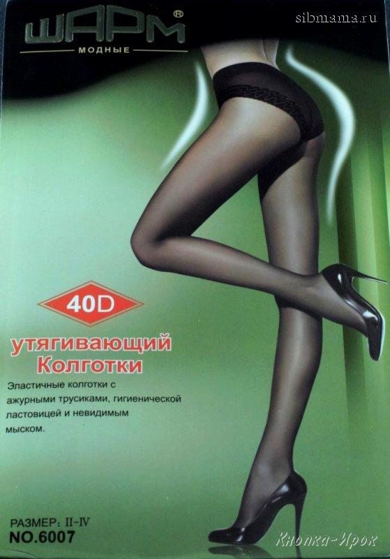 Порно актрисы фото форум любителей колготок спермы сборник видео