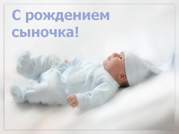Что ответить на поздравления с рождением ребенка
