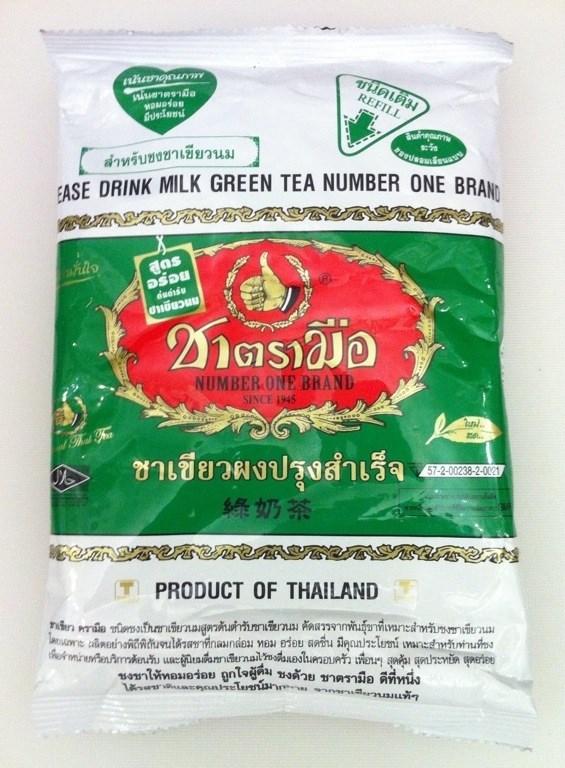 Зеленый чай с хлорофиллом
