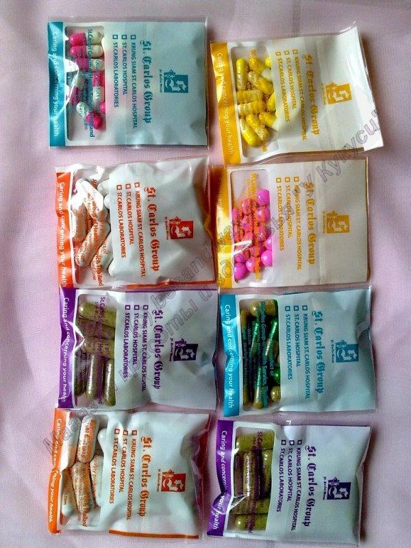 Тайские таблетки для похудения в воронеже