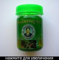 sredstva-ot-golovnoy-boli-analgetiki