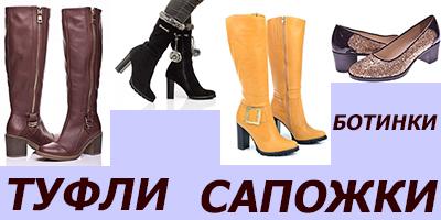 5dc3812e4745 ПРЕКРАСНАЯ обувь Караван. Готовимся к весне    Сибмама - о семье ...