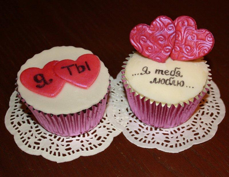 Картинки пироженки с надписями, пожелания для