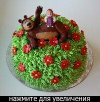 """Торт Маша и медведь на полянке.  Вес 1,8 кг.  Внутри торт  """"Баловница..."""