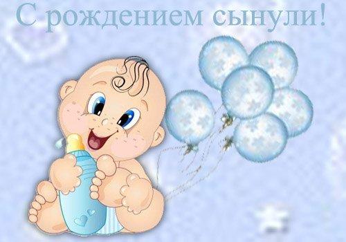Поздравления с днем рождения брату в прозе