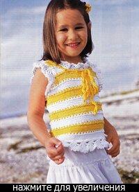 Вязание детям спицами, клуб осинка вязание для детей...