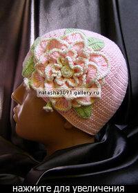 вязание для женщин схемы описание, шапки крючком схемы и вязаная.
