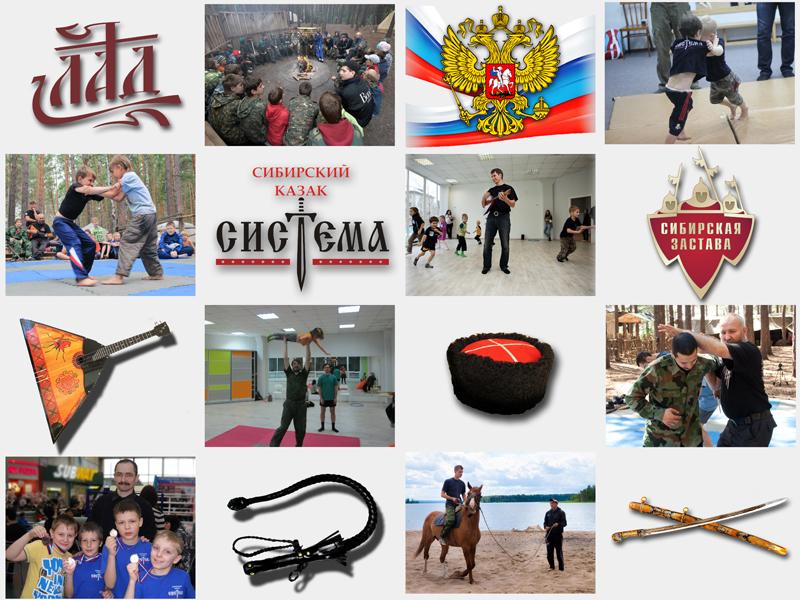 Проститутка москва элитные игрушки для взрослых новосибирск