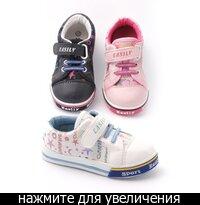 кроссовки детские в Санкт-Петербурге