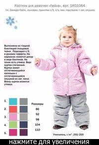 Интернет Магазин В Нижнем Новгороде Одежда