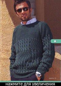 вяжем крючком свитер мужской.