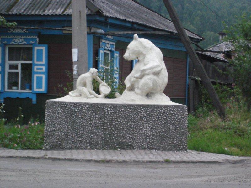 Памятники в краснодаре фото детей для усыновления памятники в бресте недорого