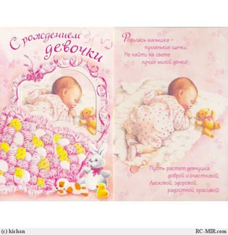 открытки для папы на день рождения картинки