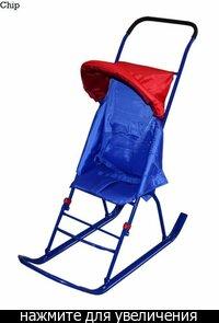 Санки-коляска Малышок 1 (склад.козыр, ремень безопасности,конверт для...