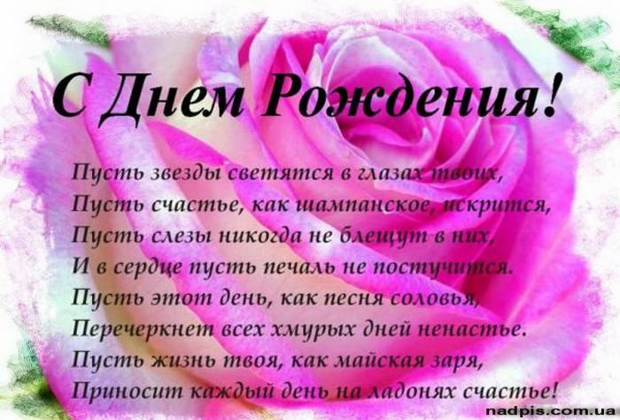 http://forum.sibmama.ru/usrpx/4360/4360_700x474_98658770_large_4204706_783972780.jpg
