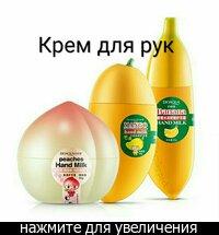 Устраняя дряблость фруктовые кислоты содержащиеся в нервной возбудимостью персики следует потреблят