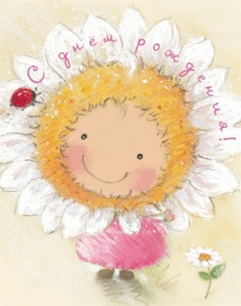 Нежная открытка для девочки с днем рождения, стихах выпускной