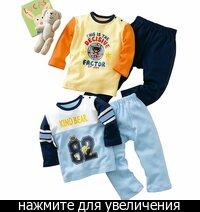 Добавлено спустя 21 минуту 27 секунд.  ТатьянаКа.  Япония online-качественная одежда для всей семьи!Постоянные скидки.