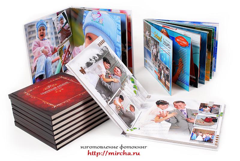 Напечатать книгу в красноярске из фотографий