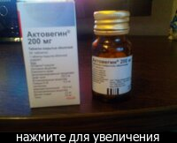 Флоксацин 10 Инструкция Белека - фото 5