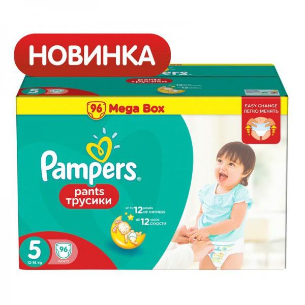 Подгузники. Какие выбрать     Сибмама - о семье, беременности и детях 6bd85365cd1
