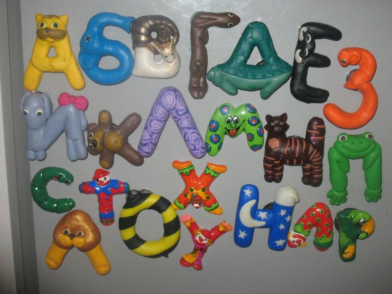 Пластилиновая азбука картинки