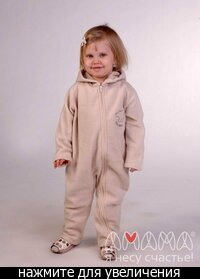 Одежда Для Кормящих Мам В Новосибирске