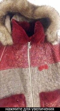 Общая тема! Зимняя одежда для детей    Сибмама - о семье ... 48ab59d48b9