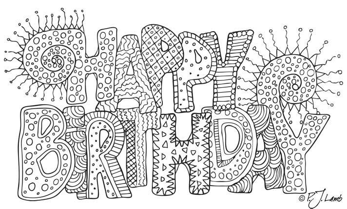 Антистресс открытка на день рождения