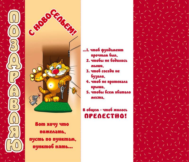 http://forum.sibmama.ru/usrpx/48858/48858_800x684_b030f691e50cd93d2a4f7ce550.jpg