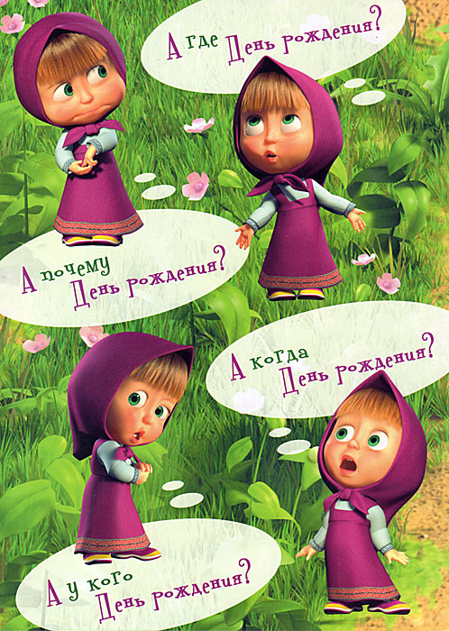 http://forum.sibmama.ru/usrpx/49804/49804_498x700_13354_498x700_443_0_1_1.jpg