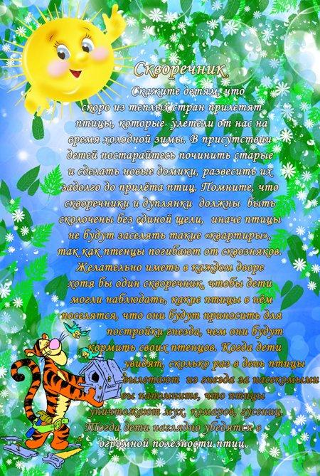 Двунадесятые праздники в русской православной церкви