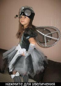 Как сделать костюм мухи цокотухи для девочки своими руками