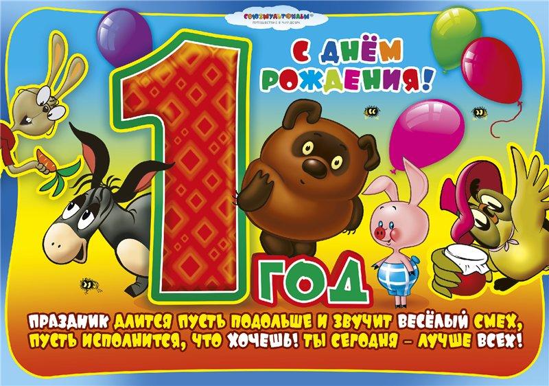 Новый год для детей. Сценарии Новогодние сценарии для детей