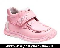 Интернет Магазин Детской Обуви Без Предоплаты