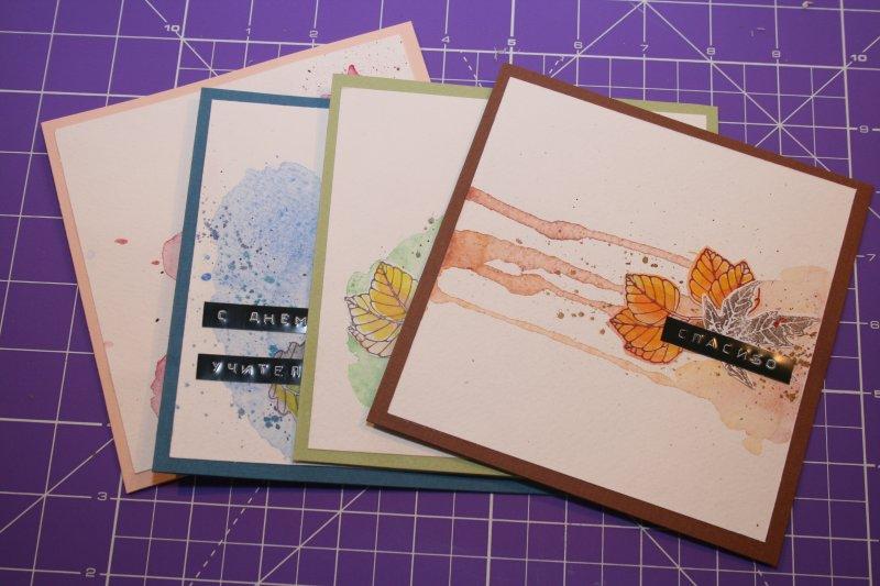 Сентября для, скрап открытки в стиле чисто и просто