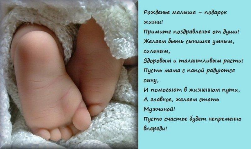Поздравления с днем рождения на казахский
