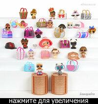 брендовые игрушки Lol Baby Born Omg Pets Slime пристрой