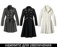 Демисезонное женское пальто,плащи,куртки, зимнее.