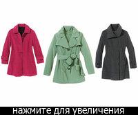 пальто для полных - Куртка, плащ, Плащ для полных.