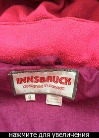 Зимнее лёгкое канадское пальто Инсбрук, ветро и водонепроницаемая плотная  ткань, пропитанная специальным силиконом, утеплитель 300 г., размер 8 ( на  рост ... 799d62606ea