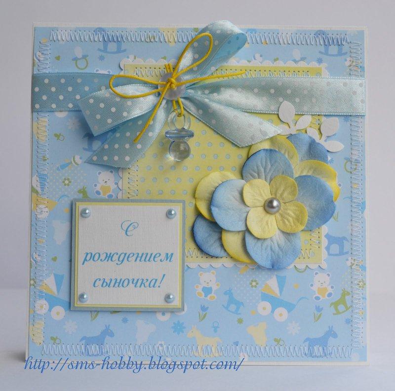 Поздравительная открытка маме с рождением сына на годик, открытка днем прощения