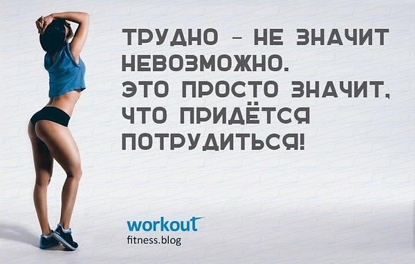 Как начать верить в себя и похудеть