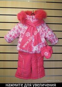 Детская Одежда Кики Каталог