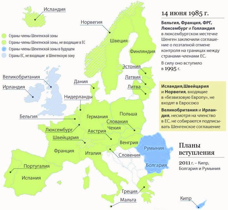 квартиры финляндия это шенгенская зона актуальные вакансии