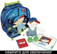www.TOY.com.ua Кукла Уэйн, салфетка, сумка на колесиках.